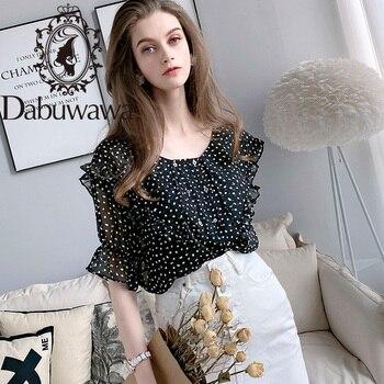 Dabuwawa Sweet Square Neck Ruffle Trim Print Top Blouse Women Office Lady Workwear Half Sleeve Blouses Female DT1BCF013 daisy print ruffle trim blouse