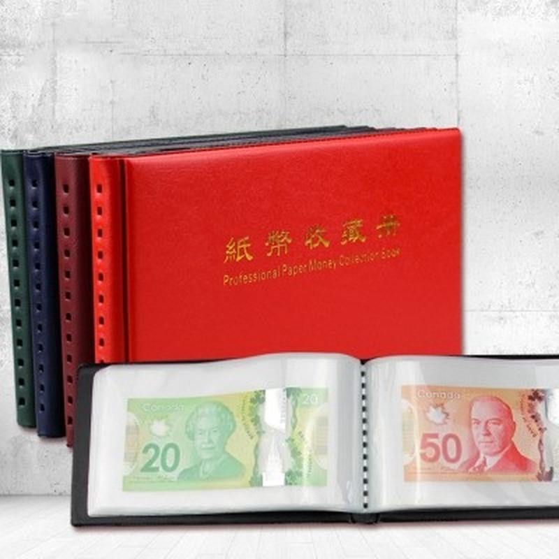 PCCB Mini PVC Cover Paper Money Collection Book Fixed Inner Page Entering 40 pieces