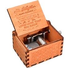 1 шт. для папы и дочери «Вы любимы больше, чем вы знаете» Деревянная Классическая Музыкальная Коробка рукоятка музыкальная шкатулка