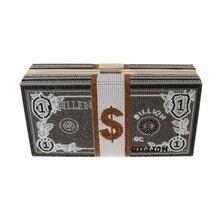 Клатч для денег кошелек со стразами вечерние сумочки