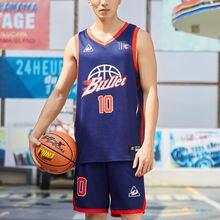 Создайте собственную спортивную одежду Мужская баскетбольная