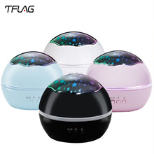 TFlag Lamp Rotating Ball Star Projector Lamp Colorful Marine Projector Night Light Christmas Gift
