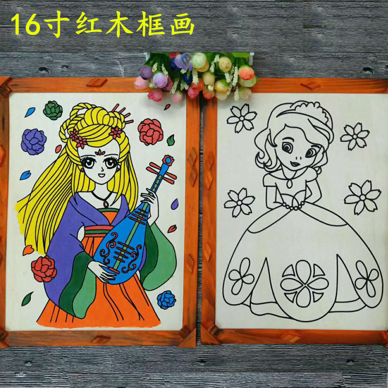 Yiwu 16-Inch Mu Kuang Hua Graffiti Cai Ni Hua Handmade Educational CHILDREN'S DAY Gift Handmade Square Heat-