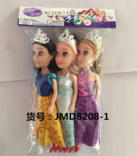 Export 7-inch Mini Pop Tas MEISJE Speelgoed Supermarkt Hot Selling Doll(China)