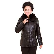 Mom fashion faux leather coat women XL-6XL plus size black red PU jacket autumn winter new lapel leisure plus thick coat LR460 leisure plus