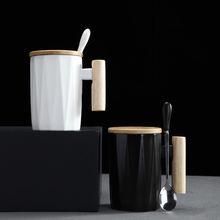 Керамическая кружка для кофе с крышкой и ложка tazas керамическим