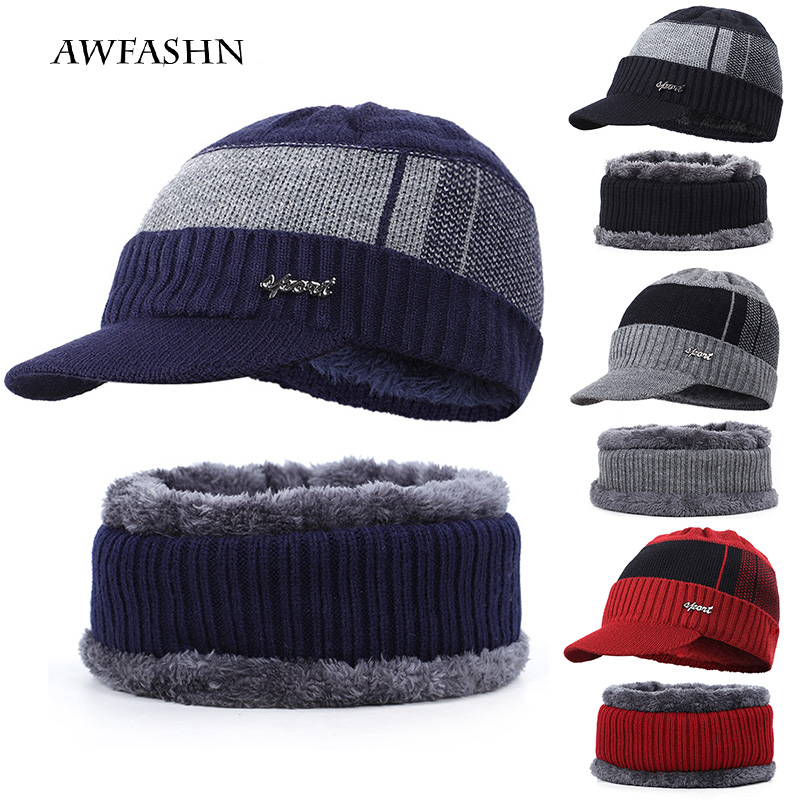 2019 Men's Winter Hat Two-piece Warm And Velvet Thick Hat Winter Hat Male Wool Scarf Hat Balaclava Hat Knit Hat  Casual Dad Hats