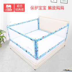 Classic Bed Guardrail Baby 2m Bedside Anti-falling Barrier Universal Fence