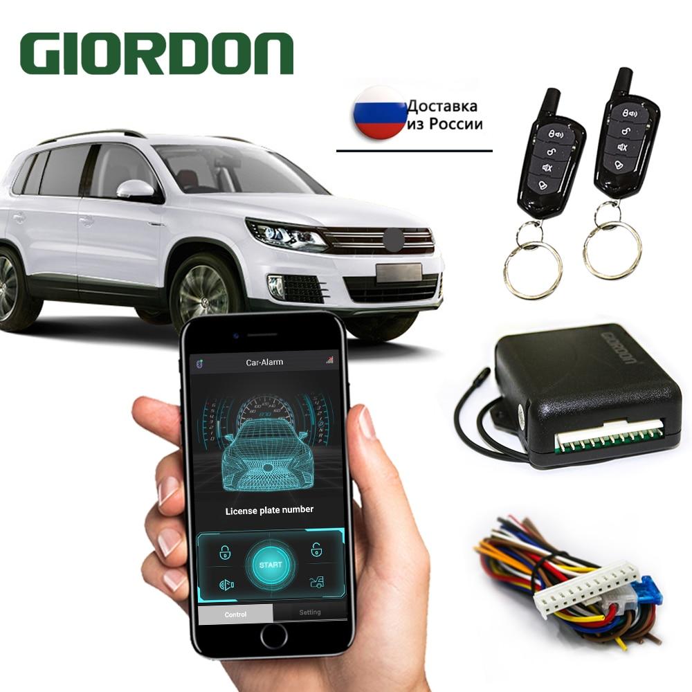 Универсальная автомобильная система сигнализации с дистанционным управлением, автомобильная система центрального замка без ключа с кнопкой отпуска багажника для Peugeot 307, Toyota, VW