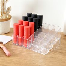 24 Grid Display Shelf Finishing Box Desktop Transparent Multi - Check Lipstick Case  Storage Cosmetic