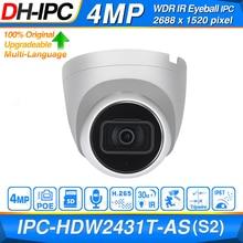 大華オリジナルIPC HDW2431T AS 4MP hd poeマイクを内蔵sdカードスロットH.265 IP67 30メートルirスターライトivsアップグレード可能ドームipカメラ