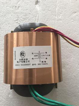 12V 8.3A R Core Transformer 100VA R80 custom transformer 220V with copper shield output for Power amplifier