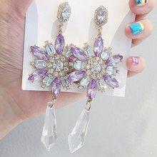 MENGJIQIAO nuovo coreano fiore viola cristallo goccia d'acqua ciondola gli orecchini per le donne di lusso esagerato gioielli di moda Pendientes