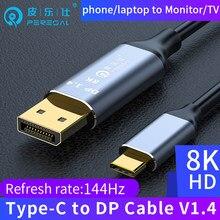 Thunderbolt 3 usb c displayport cabo 4k 60hz usb tipo c 3.1 para dp adaptador usb para dp uhd vídeo externo