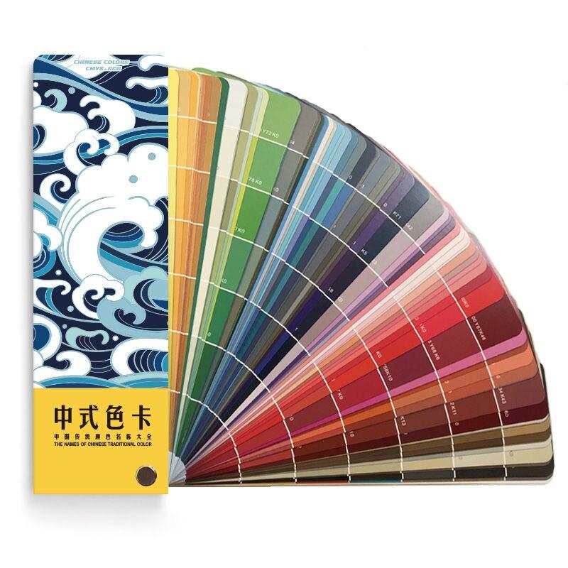 Color Test Card Chromatogram Test Color Identification Card Clothing Color Identification Chart