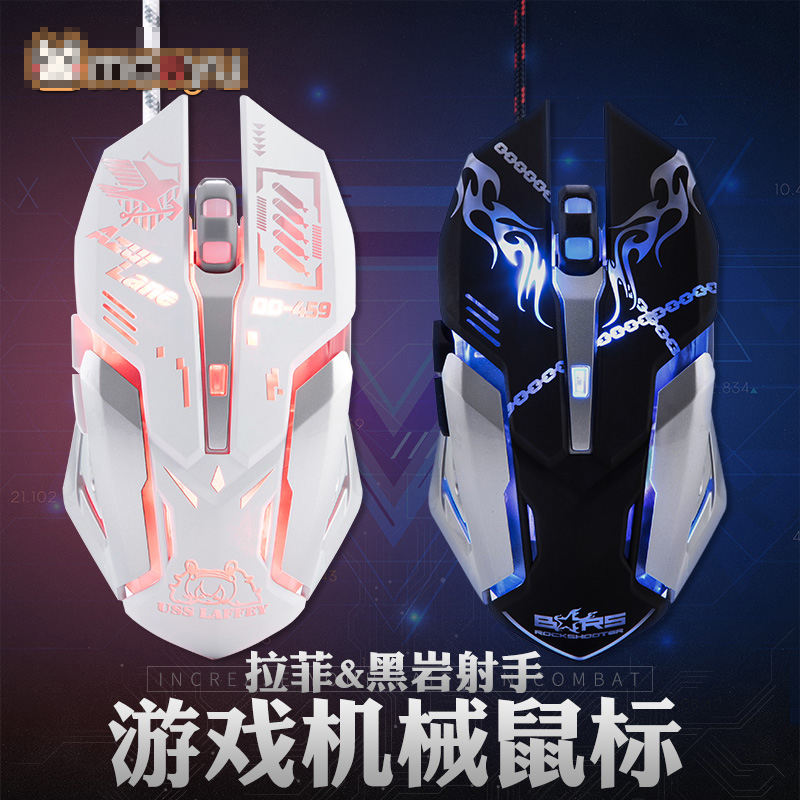 Anime USB Computer Mouse BLACK ROCK SHOOTER Azur Lane Laffey Cosplay Wired Light Optical Gamer Gaming Mice Mouse Gifts