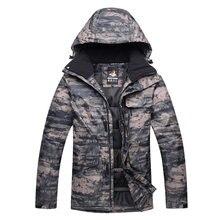 Мужская камуфляжная зимняя одежда специально для сноуборда куртки