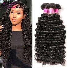 VRBest vague profonde paquets brésiliens Extensions de cheveux humains traiter 1/3/4 pièces 28 30 32 pouces profond bouclés Remy cheveux armure couleur naturelle
