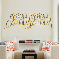 Islamic Calligraphy 3D Acrylic Wall Mirror Stickers Muslim Home Decor