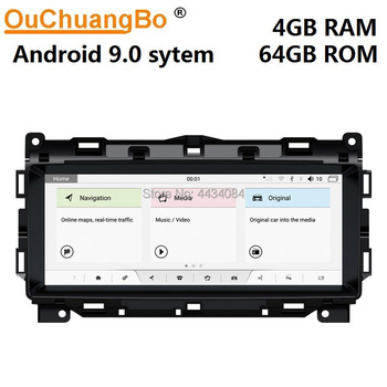 Ouchuangbo IPS screen car stereo autoradio for Juguar F-PACE XE 2016-2018 support 1080P octa core 4+64 android 9.0 OS