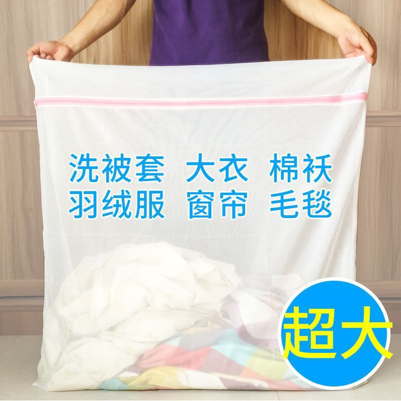 Laundry Bag Suit Large Size Washing Machine Protective Laundry Bag Fine Mesh Underwear Paper Bra Laundry Protection Bags Househo