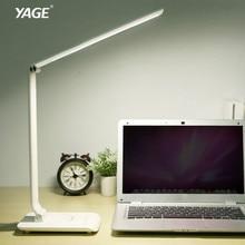 LED 테이블 램프 led 책상 램프 flexo 유연한 램프 사무실 테이블 조명 bureaulamp led 램프 테이블 콜드/따뜻한 빛 책상 테이블 빛