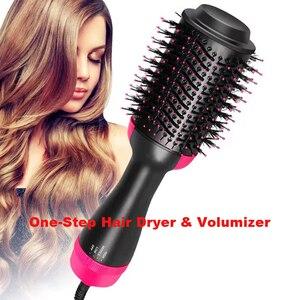 Secador de pelo multifuncional de un solo paso y volumizador giratorio cepillo de pelo caliente rizador alisador rizador estilo peine Dropshipping