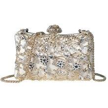 Женские Модные Кристаллы и стразы шипованные вечерние сумки выдалбливают лист со стразами металлическая рама кошелек через плечо сумки вечерние