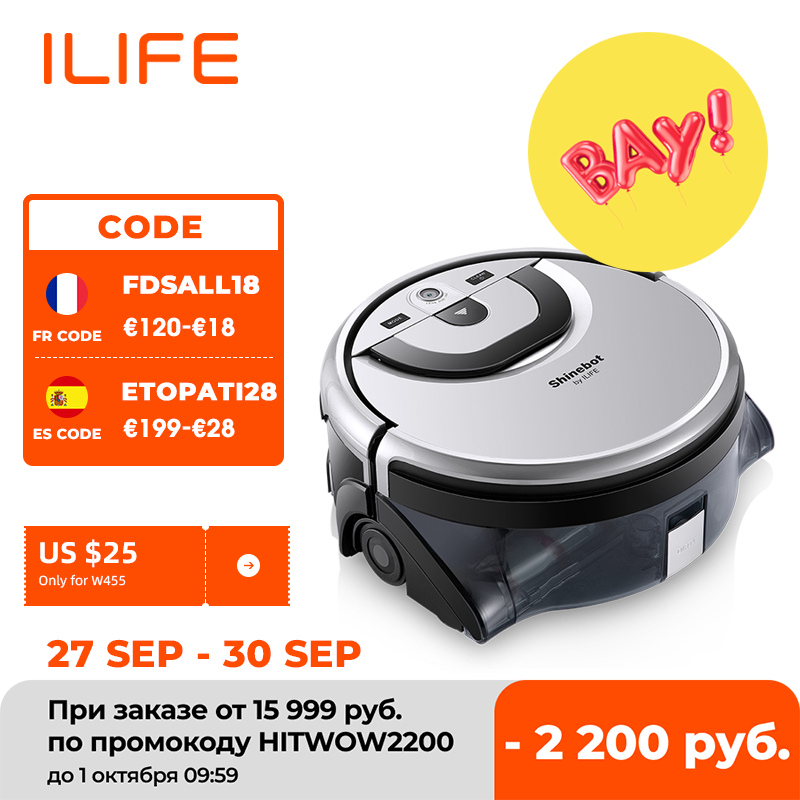 ILIFE W455 Floor Washing Robot Shinebot Gyroscope, Camera Navigation APP Control Large Water Tank Kitchen Cleaning Plan Route