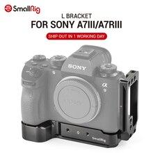 SmallRig A73 L צלחת עבור Sony A7M3 A7R3 L סוגר עבור Sony A7III / A7RIII / A9 תכונה עם שחרור מהיר Arca סגנון צלחת 2122