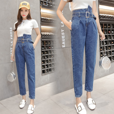 Bud High Waist Jeans Women's Capri 2019 Spring New Style CHIC First Love Pants Loose-Fit Slimming Skinny Harem Pants