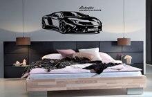 Personnalisable personnalisé nom Aventador Super voiture vinyle stickers muraux chambre de jeunesse shool dortoir maison mur décalque 2CE17