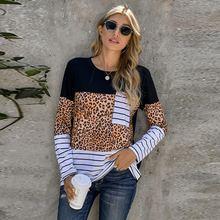 Новые осенние женские футболки свободные полосатые топы с длинными