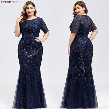 Plus Size Prom Dresses Ever Pretty EZ07705 Seuqined O-Neck Short Sleeve Elegant Little Mermaid Dresses Formal Party Gowns 2020 3