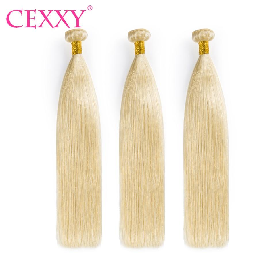 Cexxy, 613 натуральные пряди волос, прямые светлые пучки, 3/4 стандартных пучков, человеческие волосы для наращивания, 30, 32, 40 дюймов