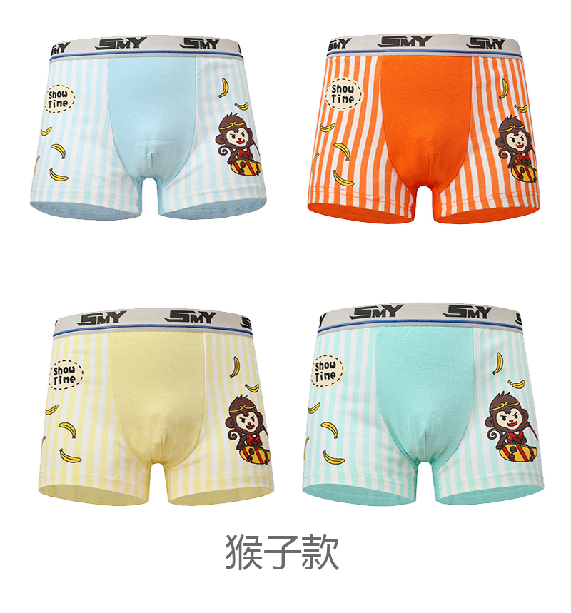 4 Pcs/ boys underwear kids teen panties cartoon Boy Boxers cotton Stripes Teenager Underpants Children's Shorts Panties for Baby