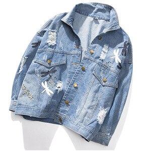 Image 4 - בתוספת גודל רופפת החבר Ripped רקמת נשים ינס מעילים 3Xl 4Xl 5Xl אביב Streetwear מעיל ילדה