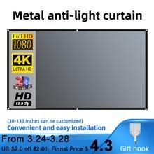 Salange ekran projektora 16:9 Metal Anti kurtyna świetlna tkaniny odblaskowe tkaniny dla YG300 XGIMI H2 HALO Mogo Xiaomi DLP projektor
