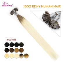 K.S парики 24 ''Remy Предварительно скрепленные волосы с плоским наконечником человеческие волосы для наращивания прямые сложенные пополам вол...