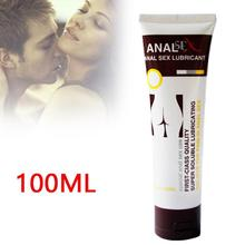 1Pcs 100ml Silk Anal Analgesic Sex Lubricant Water Base Pain Relief Anti-pain
