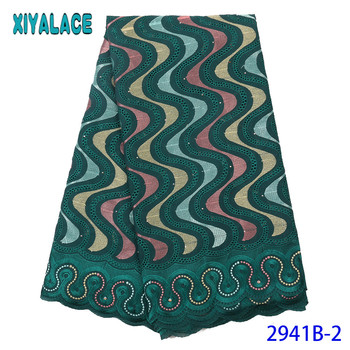 2019 Green lace fabric new African embroidered lace trim Nigerian embroidered fabric with diamonds KS2941B-2 фото