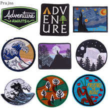 Prajna Camping Patch Stranger Things Iron On Embroidered Patches For Clothes Stripes Van Gogh Space DIY