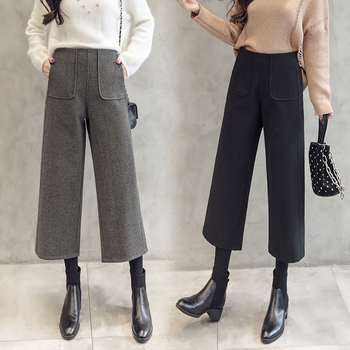 2020 winter fashion high waist women's wool wide leg pants thick warm loose loose wool pants casual harem pants office ladies