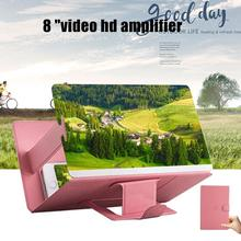8 дюймовый мобильный видео HD Универсальный мобильный телефон 3D Экран HD видео усилитель увеличительное Стекло для стойки с держателем и падение
