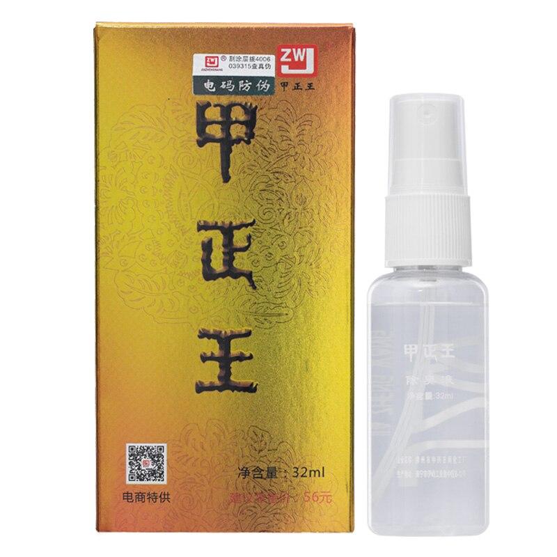32ml Deodorant Desodorante Crystal Deodorant Female Deodorant Antiperspirant Deodorant For Men Deodorant For Women Alum Desodor