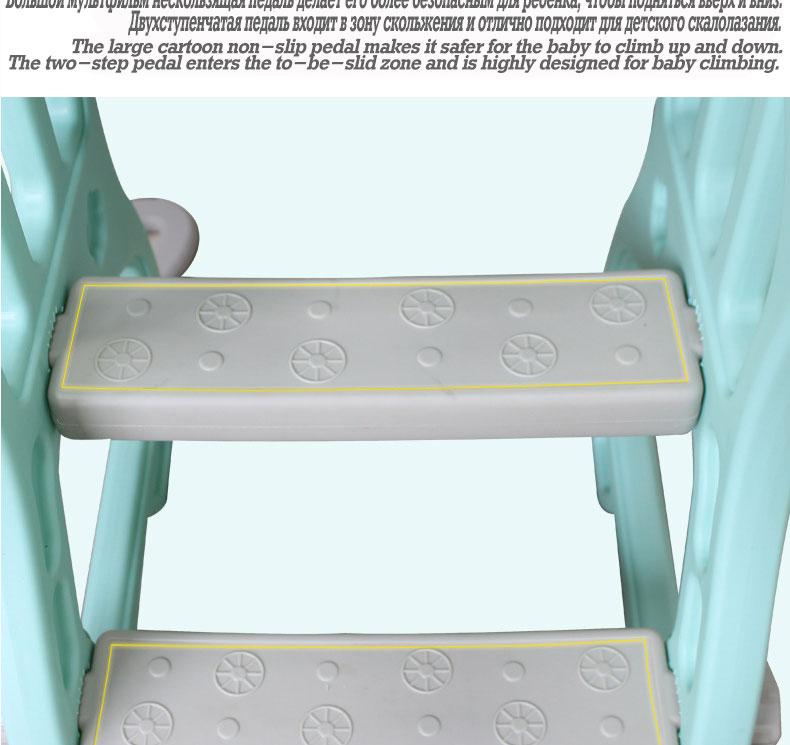 H39eda8d842bc4423b1473f94c562af88p 3 in 1 Baby Slides And Swing Chair Basketball Story Home Kids Playground Plastic Slides Set Toy Indoor Family Kindergarten