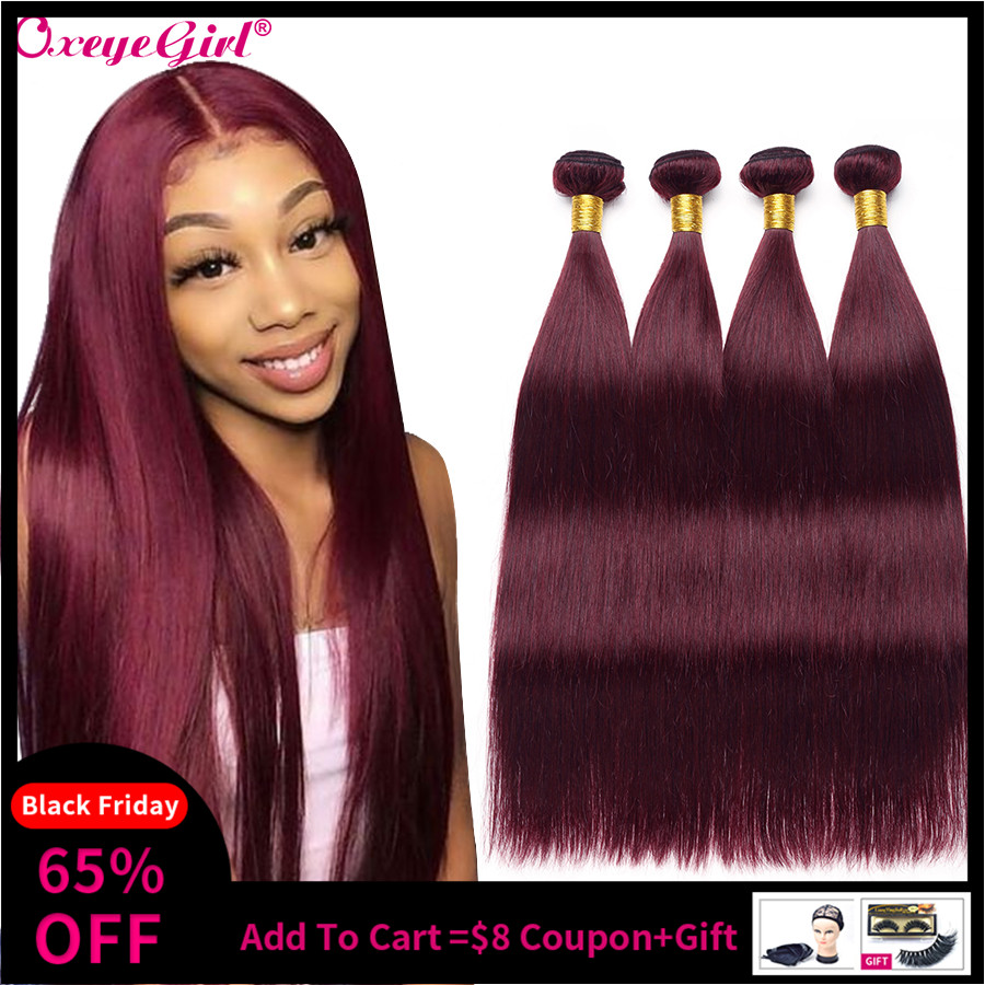 Burgundy Bundles Brazilian Hair Weave Bundles Straight Hair Bundles 99J Red Burgundy Human Hair Bundles Non Remy Colored Hair