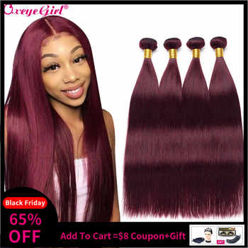Burgundy Bundles Brazilian Hair Weave Bundles Straight Hair Bundles 99J Red Burgundy Human Hair Bundles Non Remy Colored Hair - DISCOUNT ITEM  45% OFF All Category