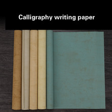 Rice Paper 10-Sheets Four--Six-Feet Brush Regular Script Songhua Batik Small Half-Ripe