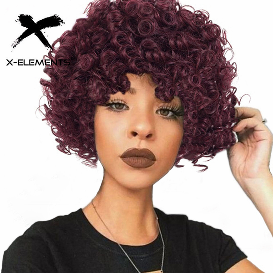 Brazilian Jerry Curly Short Human Hair Wig 1B Color H.OPRAH 8 Inches Short Wigs Non-Remy 100% Human Hair Wigs For Black Women